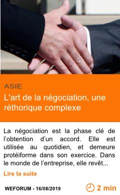 Economie l art de la negociation une rethorique complexe page001