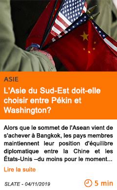Economie l asie du sud est doit elle choisir entre pekin et washington