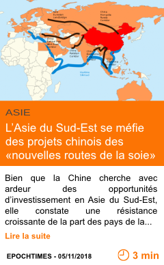 Economie l asie du sud est se mefie des projets chinois des nouvelles routes de la soie page001