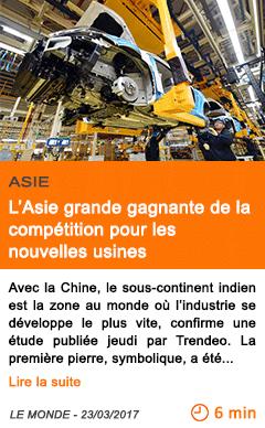 Economie l asie grande gagnante de la competition pour les nouvelles usines