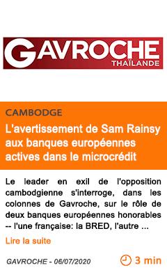 Economie l avertissement de sam rainsy aux banques europeennes actives dans le microcredit