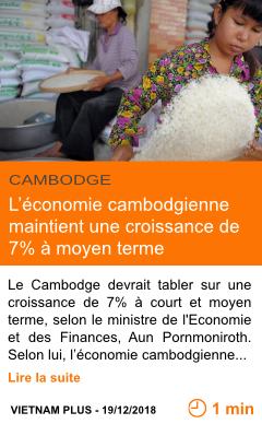 Economie l economie cambodgienne maintient une croissance de 7 a moyen terme page001