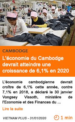 Economie l economie du cambodge devrait atteindre une croissance de 6 1 en 2020