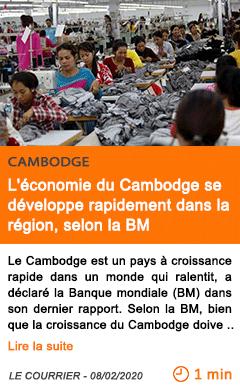 Economie l economie du cambodge se developpe rapidement dans la region selon la bm