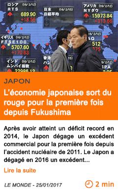 Economie l economie japonaise sort du rouge pour la premiere fois depuis fukushima