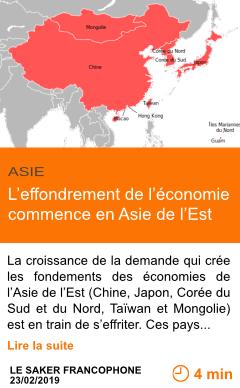 Economie l effondrement de l economie commence en asie de l est page001
