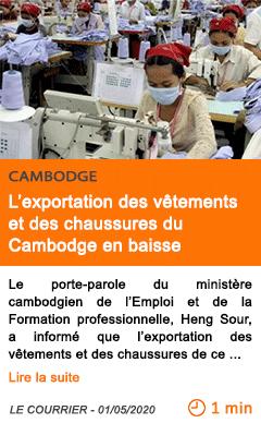 Economie l exportation des vetements et des chaussures du cambodge en baisse