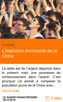 Economie l implosion imminente de la chine page001