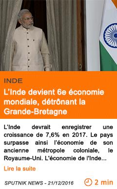 Economie l inde devient 6e economie mondiale detronant la grande bretagne