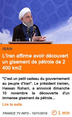 Economie l iran affirme avoir decouvert un gisement de petrole de 2 400 km2