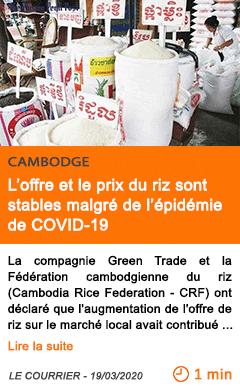 Economie l offre et le prix du riz sont stables malgre de l epidemie de covid 19