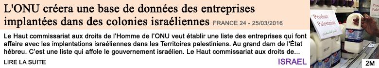 Economie l onu creera une base de donnees des entreprises implantees dans des colonies israeliennes 1