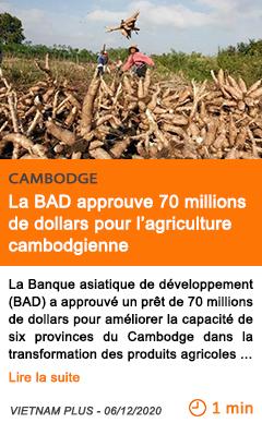 Economie la bad approuve 70 millions de dollars pour l agriculture cambodgienne