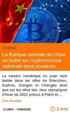 Economie la banque centrale de chine va tester sa cryptomonnaie nationale dans plusieurs villes page001
