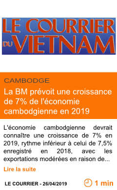 Economie la bm prevoit une croissance de 7 de l economie cambodgienne en 2019 page001