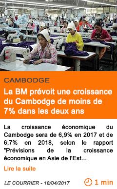 Economie la bm prevoit une croissance du cambodge de moins de 7 dans les deux ans