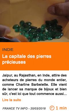 Economie la capitale des pierres precieuses