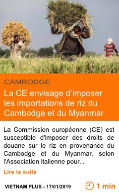 Economie la ce envisage d imposer les importations de riz du cambodge et du myanmar page001