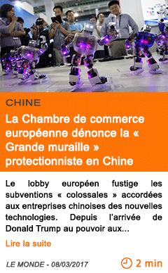 Economie la chambre de commerce europeenne denonce la grande muraille protectionniste en chine