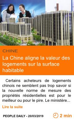 Economie la chine aligne la valeur des logements sur la surface habitable page001