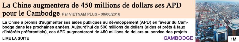 Economie la chine augmentera de 450 millions de dollars ses apd pour le cambodge