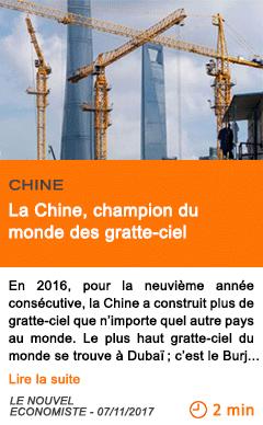 Economie la chine champion du monde des gratte ciel