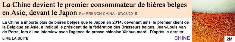 Economie la chine devient le premier consommateur de bieres belges en asie devant le japon