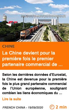 Economie la chine devient pour la premie re fois le premier partenaire commercial de l union europe enne