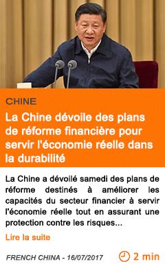Economie la chine devoile des plans de reforme financiere pour servir l economie reelle dans la durabilite