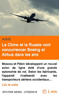 Economie la chine et la russie vont concurrencer boeing et airbus dans les airs
