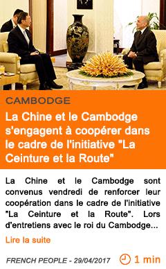 Economie la chine et le cambodge s engagent a cooperer dans le cadre de l initiative la ceinture et la route