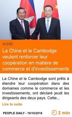 Economie la chine et le cambodge veulent renforcer leur cooperation en matiere de commerce et d investissements page001