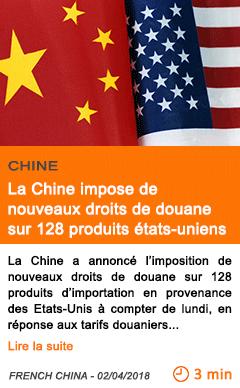 Economie la chine impose de nouveaux droits de douane sur 128 produits etats uniens