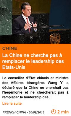 Economie la chine ne cherche pas a remplacer le leadership des etats unis
