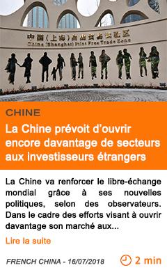 Economie la chine prevoit d ouvrir encore davantage de secteurs aux investisseurs etrangers