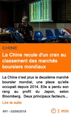 Economie la chine recule d un cran au classement des marches boursiers mondiaux