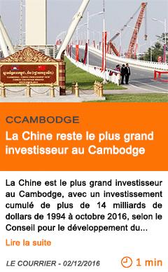 Economie la chine reste le plus grand investisseur au cambodge