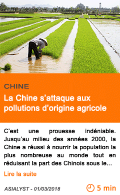 Economie la chine s attaque aux pollutions d origine agricole