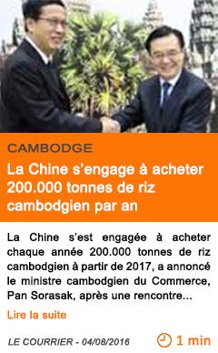 Economie la chine s engage a acheter 200 000 tonnes de riz cambodgien par an 2
