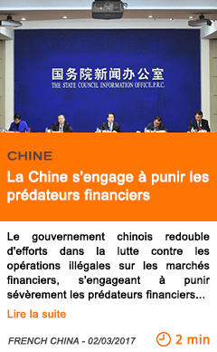 Economie la chine s engage a punir les predateurs financiers