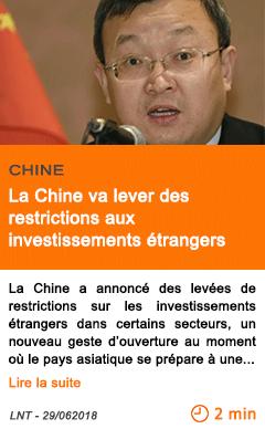 Economie la chine va lever des restrictions aux investissements etrangers