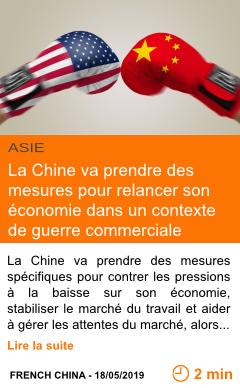 Economie la chine va prendre des mesures pour relancer son economie dans un contexte de guerre commerciale page001