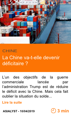 Economie la chine va t elle devenir deficitaire page001