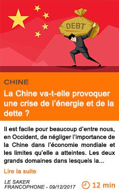 Economie la chine va t elle provoquer une crise de l energie et de la dette
