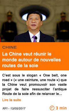 Economie la chine veut reunir le monde autour de nouvelles routes de la soie