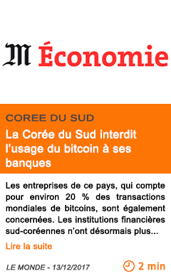 Economie la coree du sud interdit l usage du bitcoin a ses banques