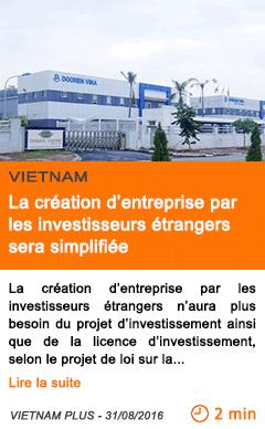 Economie la creation d entreprise par les investisseurs etrangers sera simplifiee