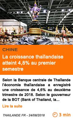 Economie la croissance thailandaise atteint 4 8 au premier semestre