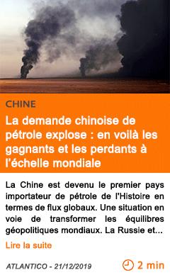 Economie la demande chinoise de petrole explose en voila les gagnants et les perdants a l echelle mondiale