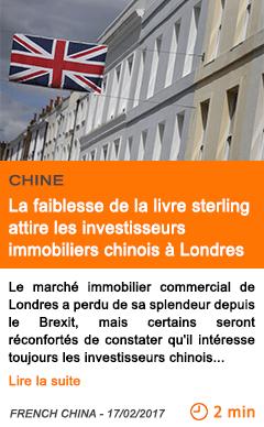Economie la faiblesse de la livre sterling attire les investisseurs immobiliers chinois a londres